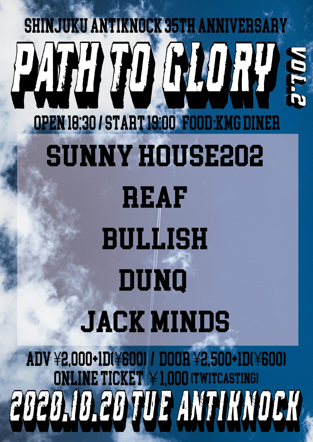 【Path To Glory vol.2】