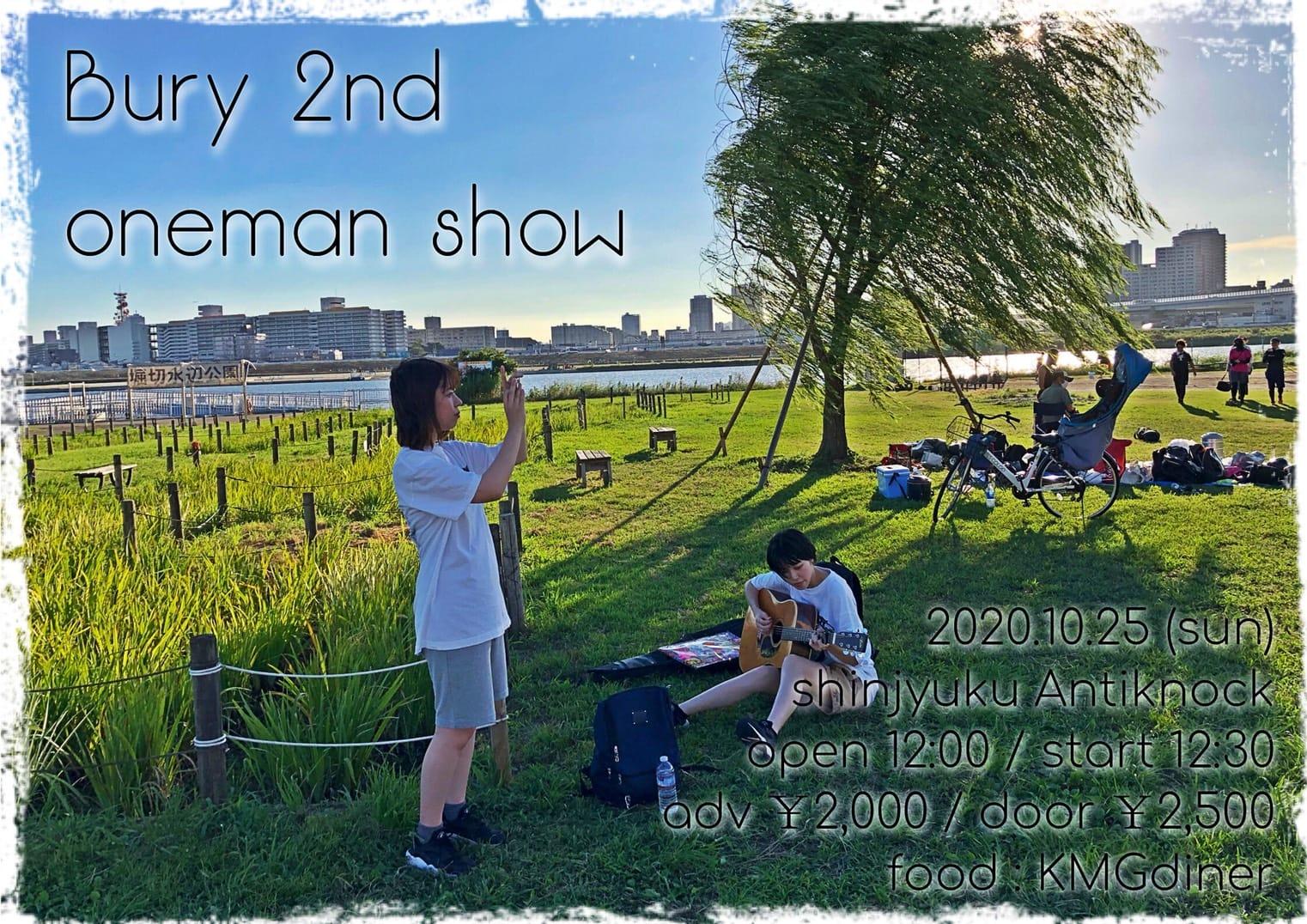 Bury 2nd oneman show