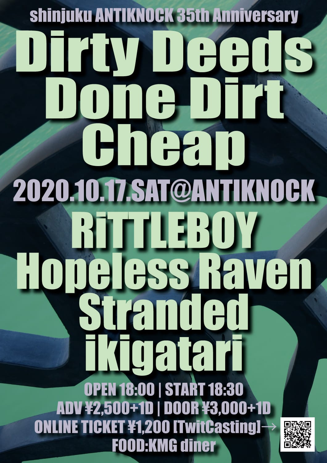 【Dirty Deeds Done Dirt Cheap】