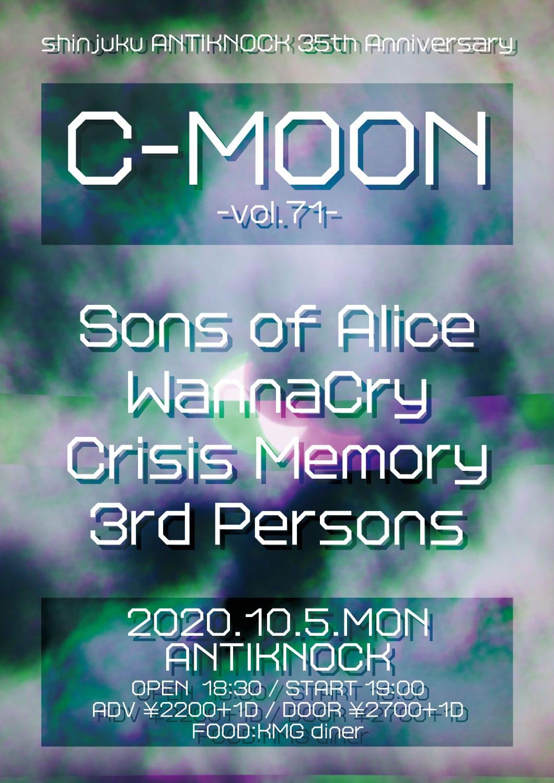C-MOON vol.71