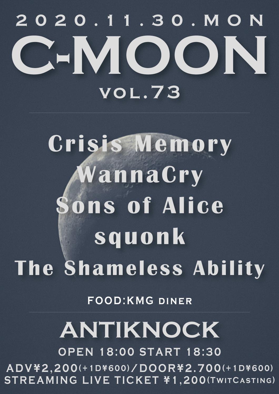 C-MOON vol.73