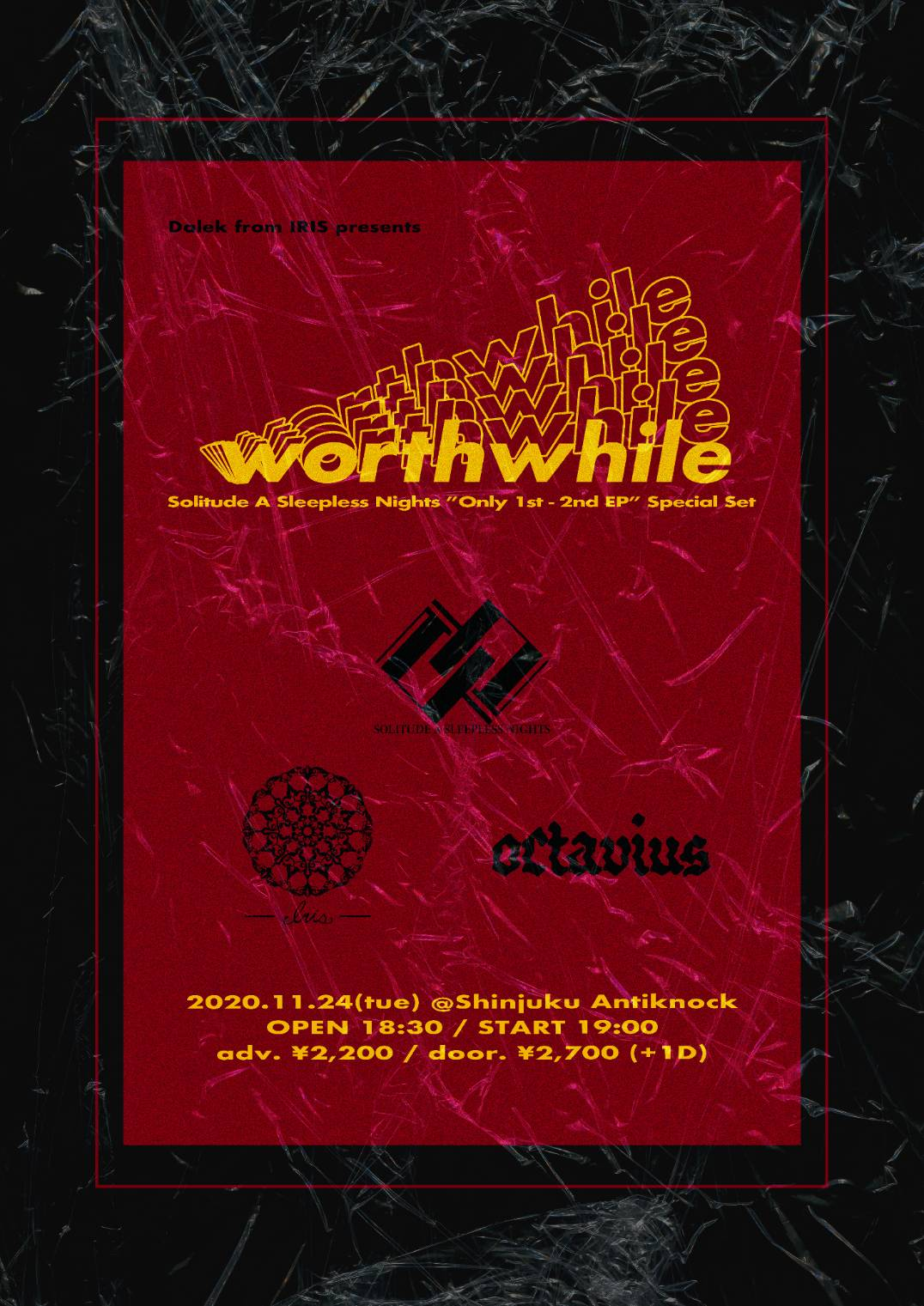 【worth while】